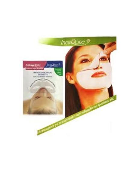 Bio Mask Anti-age Filler 17 mL
