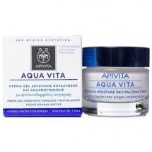 Apivita Aqua Vita Crema Pieles Grasas/Mixtas  con Agnocasto Y Propoleo 50Ml